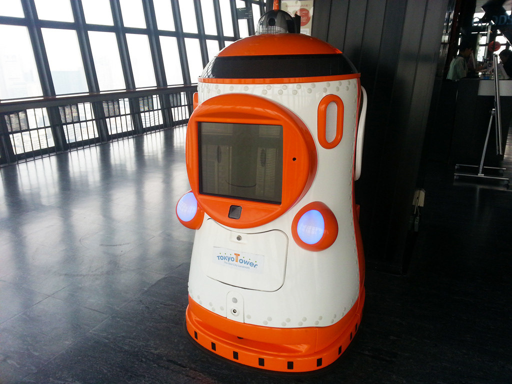 An educational robot in the Main Observatory.