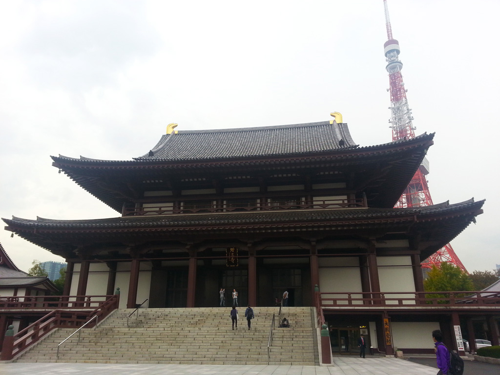 The Zojoji Temple and the Tokyo Tower